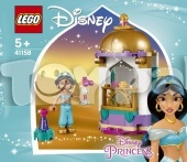 Конструктор LEGO DISNEY PRINCESS Башенка Жасмин